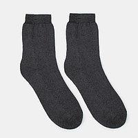 Носки мужские махровые, цвет тёмно-серый, размер 27