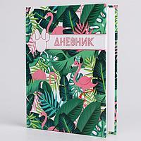 Дневник школьный, для 1-11 класса в твёрдой обложке, 40 л., 'Минни в тропиках', Минни Маус