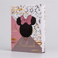 Дневник школьный, для 1-11 класса в твёрдой обложке, 40 л., 'Минни', Минни Маус