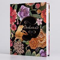 Дневник школьный, для 1-11 класса в твёрдой обложке, 40 л., 'Принцесса', Принцессы