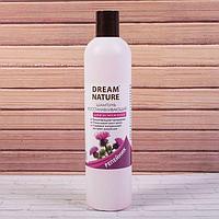 Шампунь для волос Восстанавливающий Dream Nature 'Репейник', 400 мл