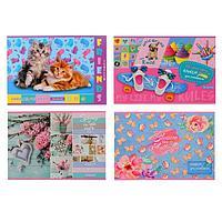 Альбом для рисования А4, 20 листов на скрепке 'MIX - Девочки', обложка мелованный картон, блок 100 г/м2, МИКС