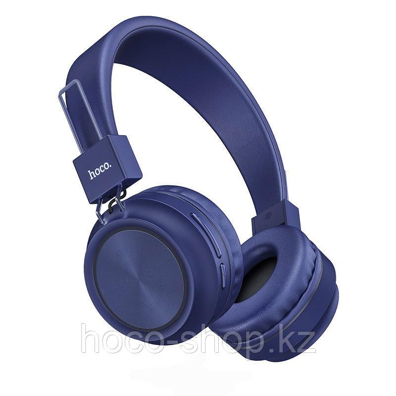 Наушники Hoco W25 синий