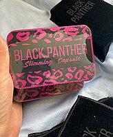 Black Panther для Похудения