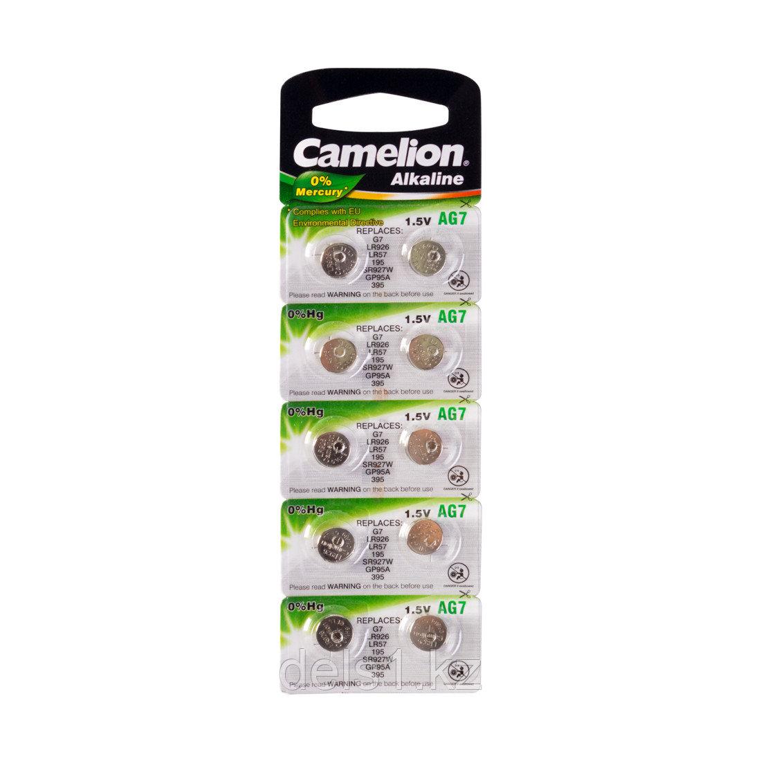 Батарейка, CAMELION, AG7-BP10(0%Hg), Alkaline, AG7, 1.5V, 0% Ртути, 10 шт. в блистере