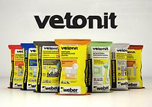 Сухие смеси Weber Vetonit