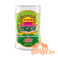 Пикуль с Зеленым Чилли перцем (Green chilli Pickle Pravin), 200 грамм