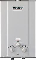 Колонки газовые Келет JSD20-10/NG