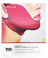 Лифтинговая подтягивающая маска бандаж для коррекции овала лица, Firm V lifting TVO 5шт