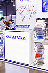 Международная выставка Aquatherm Almaty