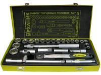 Набор инструментов Энкор 20720