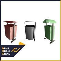 Урна для мусора уличная УС-04, для парков, скверов, кованая, полимерно-порошковое покрытие, с мусорным ведром,