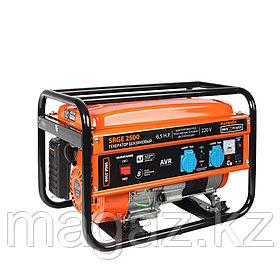 Генератор бензиновый Patriot Max Power SRGE 2500.
