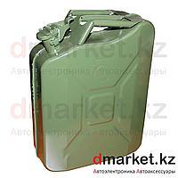 Канистра металлическая 20 литров, со стопорным кольцом, зеленая, фото 1