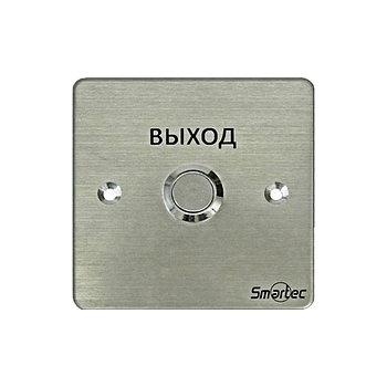 Кнопка выхода Smartec ST-EX130, врезная, металлическая