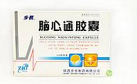 """Бучанская капсула при инсульте и ишемии """"Наосиньтун"""" (Buchang Naoxintong Capsule)"""