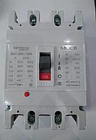 Автоматический выключатель 250А