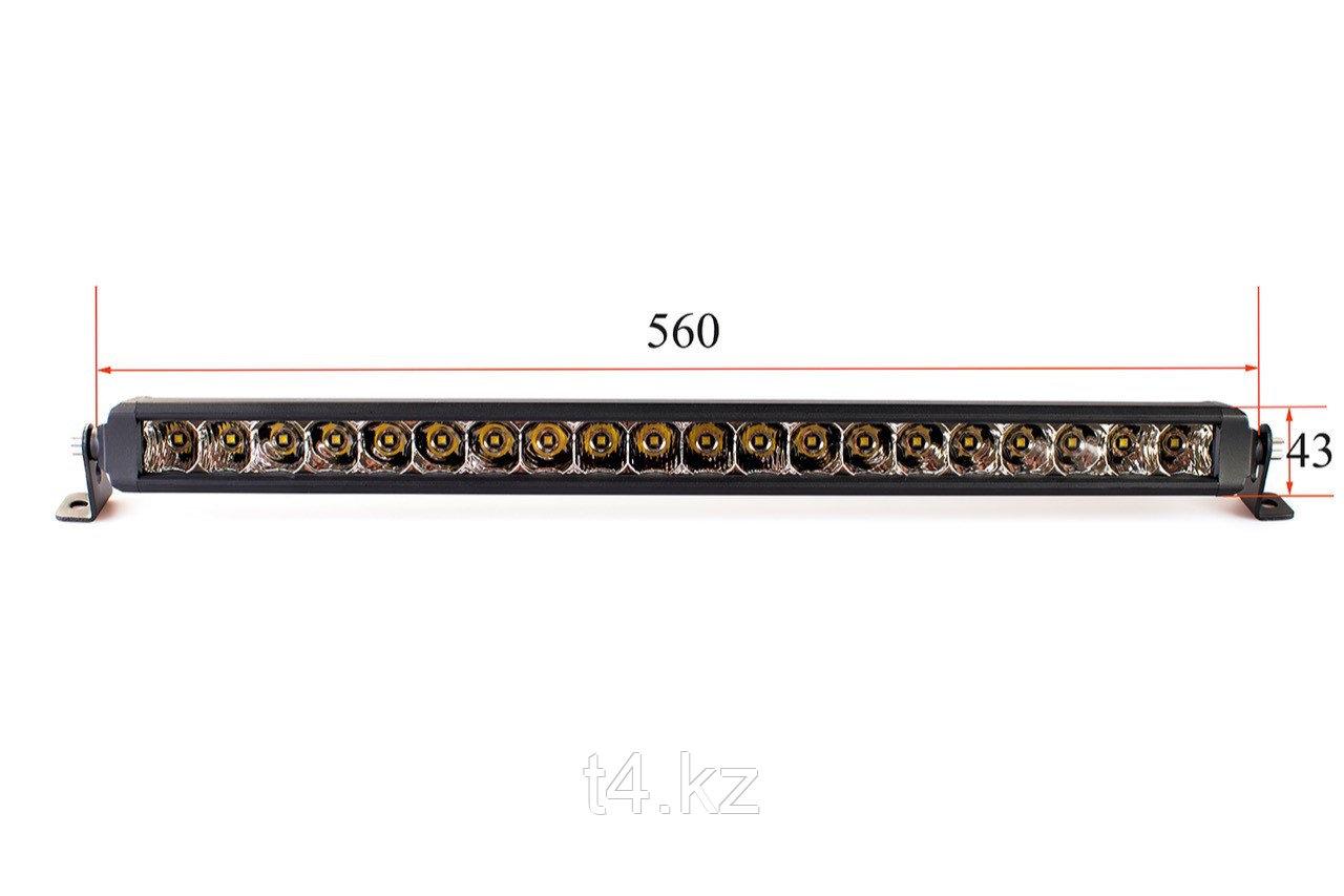 Люстра светодиодная 560мм / 100W Cree- T4