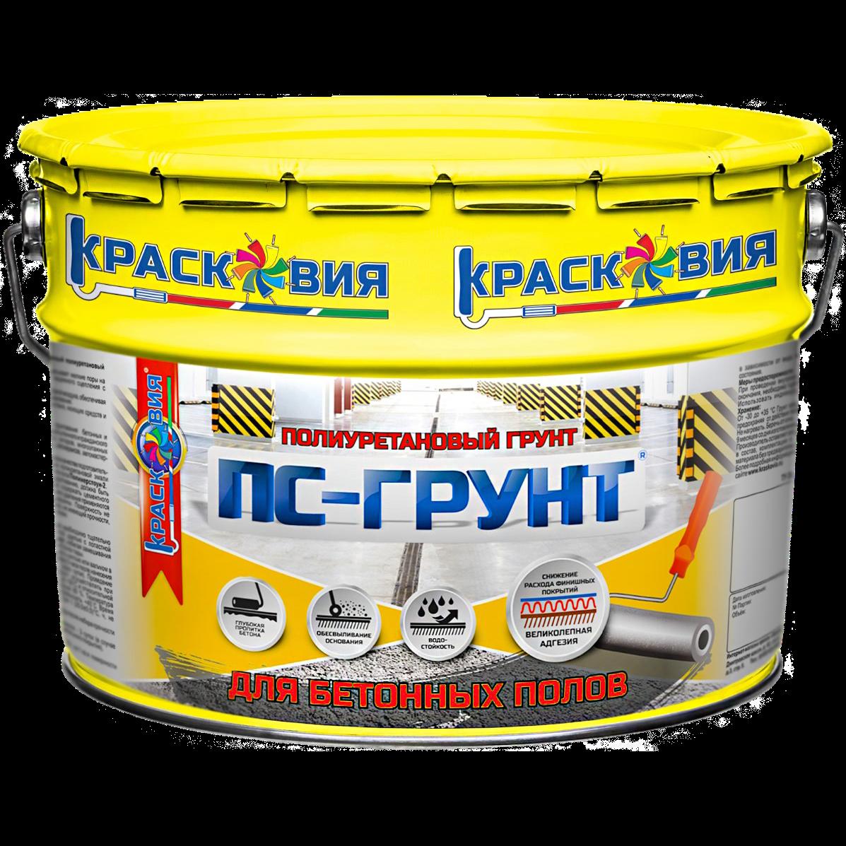 «ПС-Грунт» — грунтовка для бетонных полов 10 л