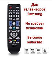 Универсальный пульт ДУ для телевизоров Samsung, HUAYU RM-L800