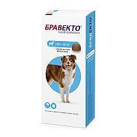 Жеват/таблетка от блох и клещей БРАВЕКТО 20-40кг