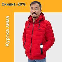 Куртка зимняя унисекс