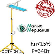 Фотолампа ОФТН-04-2 (P=34W, Кп менее 13 проц.)