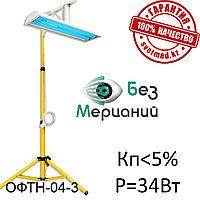 Фотолампа ОФТН-04-3 (P=34W, Кп менее 3 проц.)