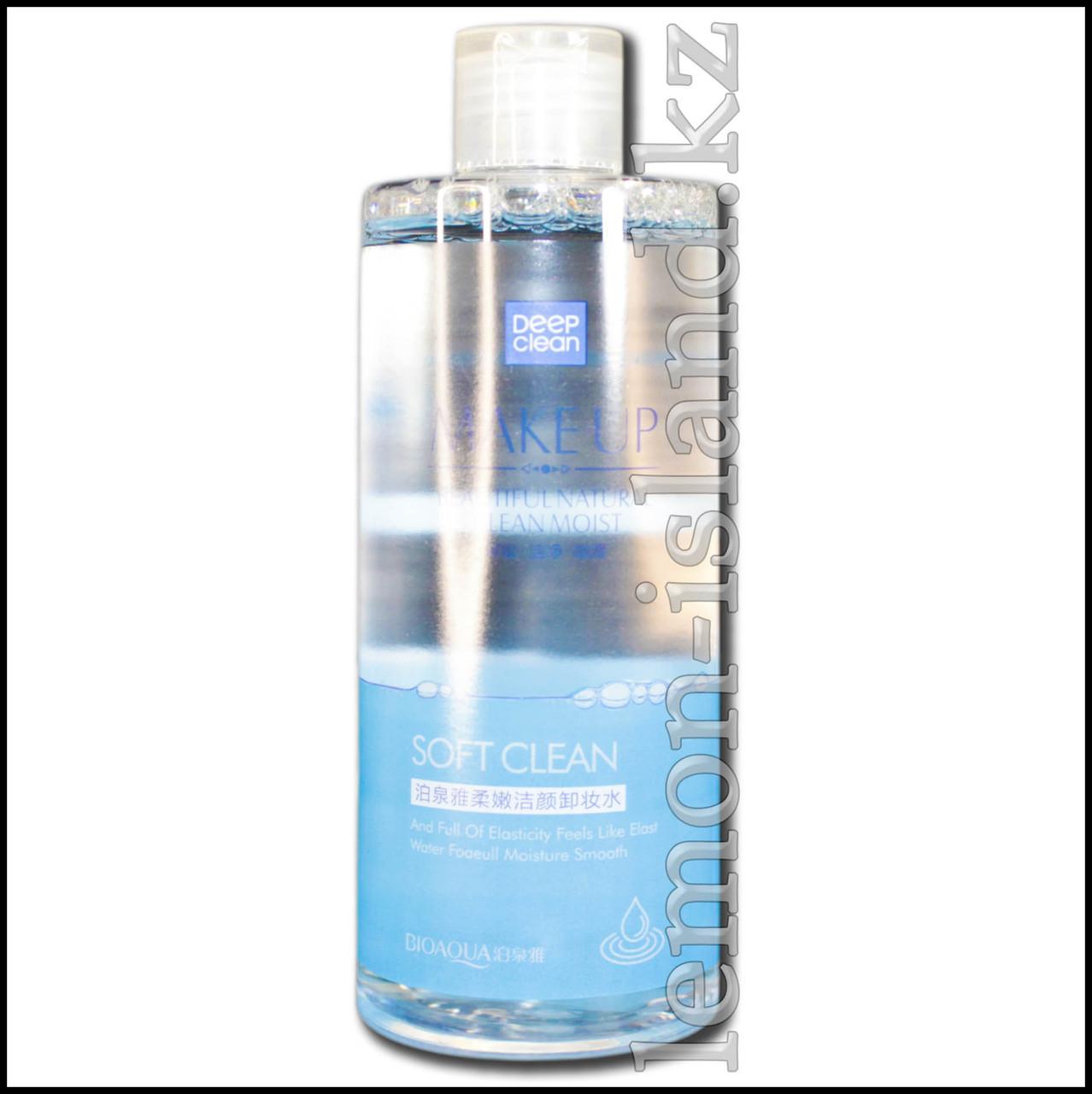 Мицеллярная вода (жидкость для снятия макияжа) BioAqua Deep Clean