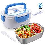 Контейнер для еды с подогревом Electric Lunch Box (ланч бокс), фото 2