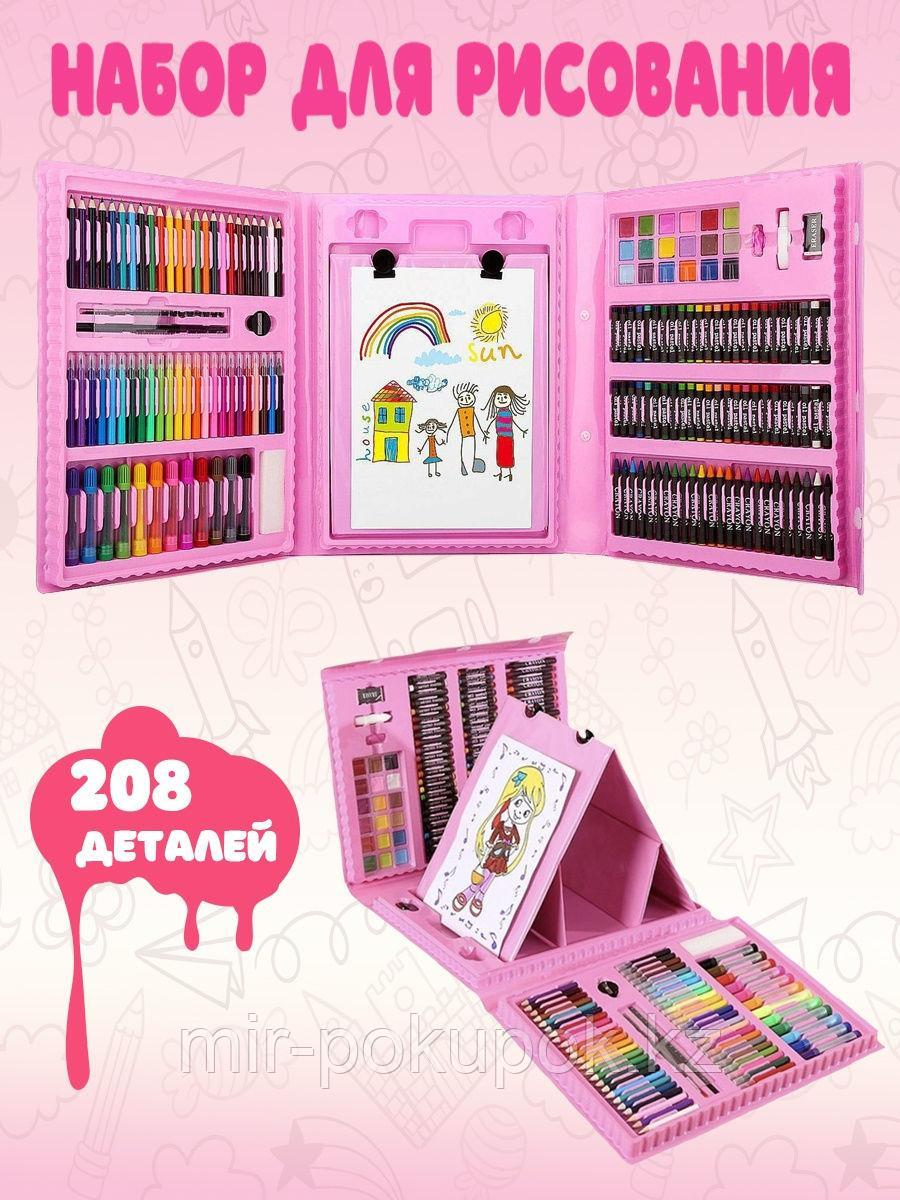 Художественный набор для рисования и творчества c мольбертом 208 предметов в кейсе