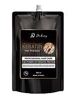 Шампунь для волос DR. KANG KERATIN PROFESSIONAL HAIR SHAMPOO 500 мл (мягк.уп)