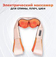 """Роликовый массажер для шеи """"MJY-089"""", Алматы"""