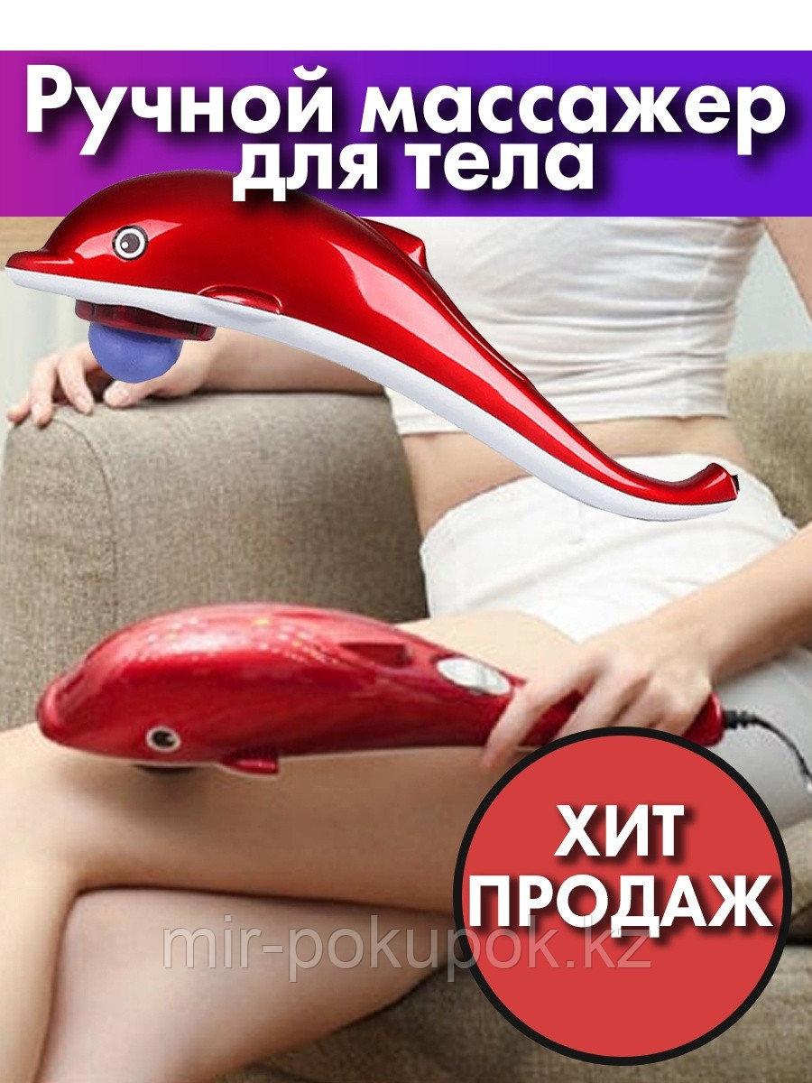 Массажер «Дельфин», Алматы