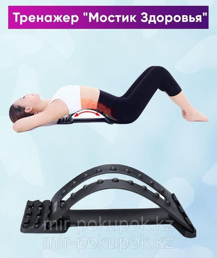 Массажер Мостик для спины (для снятия нагрузки с позвоночника)