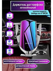 """Беспроводные зарядки для телефонов в автомобиле""""Пингвин"""""""