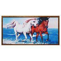 "Гобеленовая картина ""Кони на прогулке"" 63*123 см рамка микс"