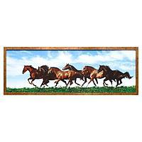 "Картина ""Табун лошадей"" 40*120 см рамка МИКС"