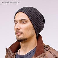 Шапка мужская ФРОГ, цвет тёмно-серый, р-р 56-58
