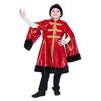 Детский карнавальный костюм 'Боярин', парча, мех, шапка, кафтан, р-р 30, рост 116-122 см