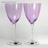 Набор бокалов для вина «Кейт», 250 мл, 2 шт, цвет фиолетовый