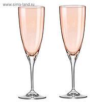 Набор бокалов для шампанского «Кейт», 220 мл, 2 шт.
