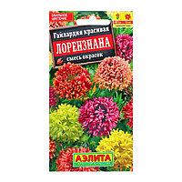 Семена цветов Гайлардия 'Лорензиана', смесь окрасок, О, 0,3 г