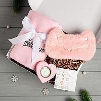 Набор подарочный Happy holiday плед, маска для сна, подсвечник, свеча
