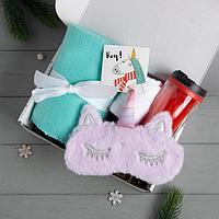 Набор подарочный 'С новым годом' (плед, носки, маска для сна, термостакан)