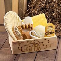 Набор подарочный 'Баня парит' полотенце и аксессуары