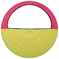 Чехол для обруча (сумка) 60-90 см, цвет жёлтый/розовый