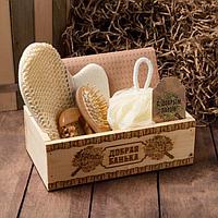 Набор подарочный 'Добрая банька' полотенце и аксессуары