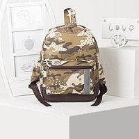 Рюкзак детский, отдел на молнии, наружный карман, светоотражающая полоса, цвет коричневый