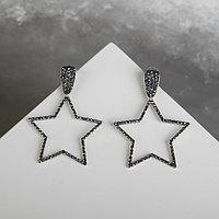 Серьги висячие со стразами 'Сумерки' звёзды, цвет серый в чернёном серебре